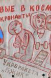 Обложка Всемирная география Украины