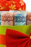 Обложка Праздник и деньги
