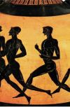 Обложка День физкультурника